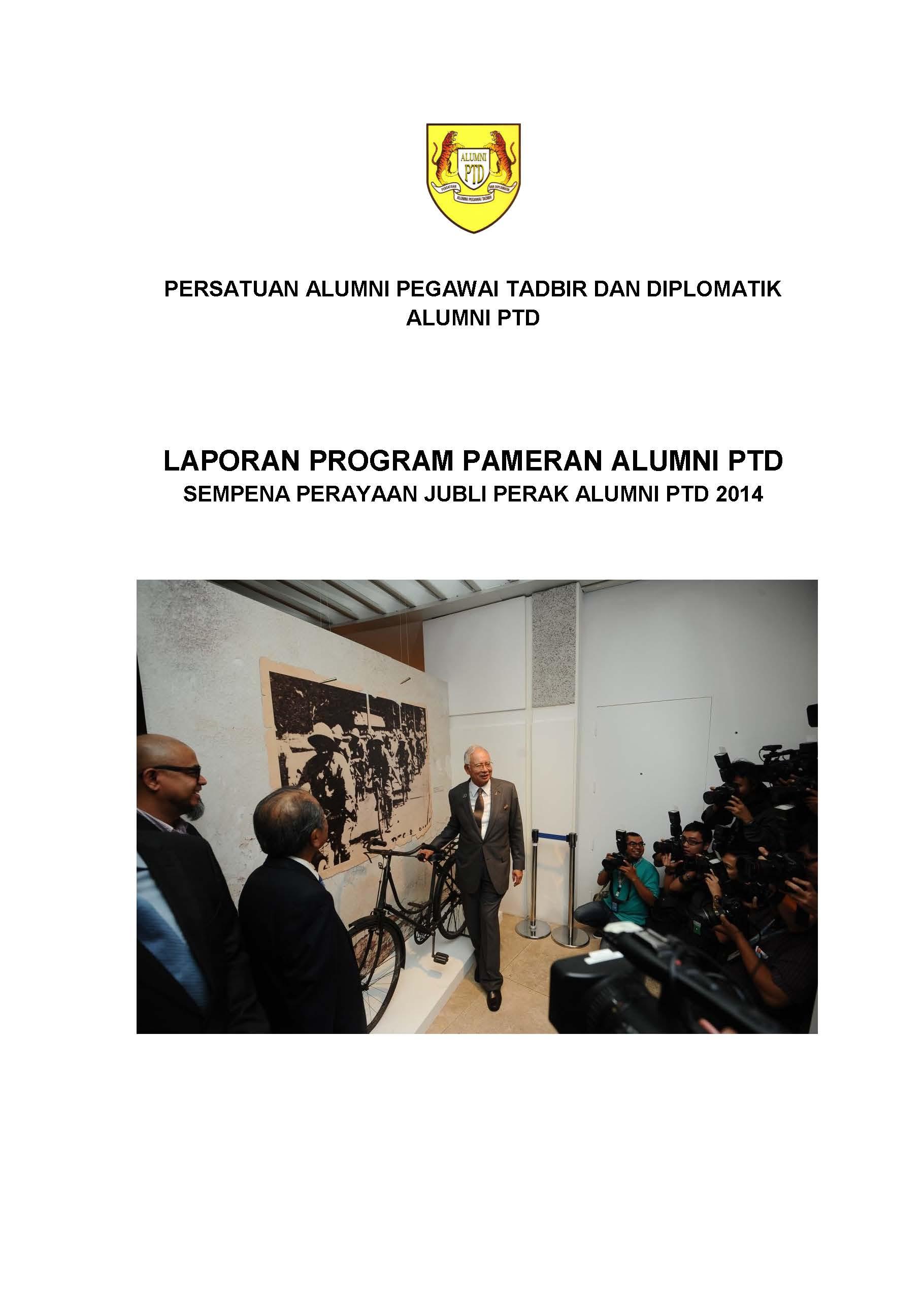 2014 Laporan Pameran Alumni PTD