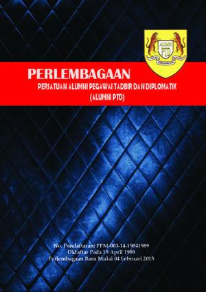 Perlembagaan Constitution