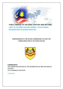 thumbnail of 2012 Memorandum To The Public Service Sepecial Commission – To Study the Transformation of the Public Service