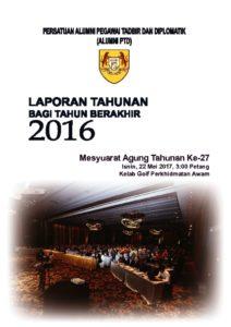 thumbnail of Laporan Tahunan 2016