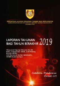 thumbnail of Laporan Tahunan Alumni PTD 2019